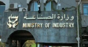 خطة وزير الصناعة الجديد ذات الأربعة محاور: تطوير القطاعات العام والخاص والحرفي واتحاد وغرف الصناعة