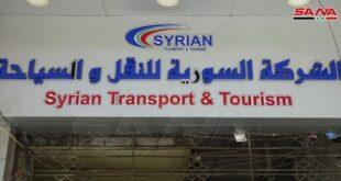 الشركة السورية للنقل والسياحة: توفير منشآت السياحة الشاطئية الشعبية بأسعار مناسبة لذوي الدخل المحدود