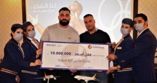 تقديراً لإنجازه الأولمبي .. شركة أجنحة #الشام للطيران تُكّرم الرباع الرياضي معن أسعد