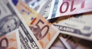 اليورو يتقدم قبيل قرار المركزي الأوروبي بشأن شراء السندات