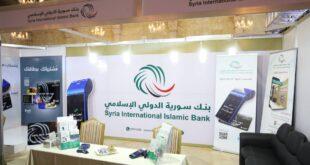 """برعاية من بنك سورية الدولي الإسلامي انطلاق أعمال معرض """"إكسبو تك حلب"""""""